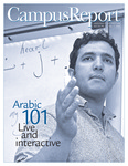 Campus Report, Vol. 33, No. 2 by University of Dayton