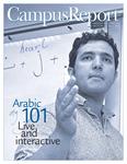 Campus Report, Vol. 33, No. 2