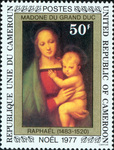 Madonna of the Grand Duke by Raphael (1483-1520)