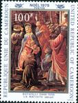 Nativity by Botticelli (1444-1510)