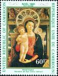 San Zeno Altarpiece (detail) by Mantegna (1431-1506)