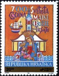 Shrine of the Virgin, 700th Anniversary