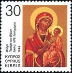 Icons, Religious Landmarks