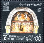 Apse showing Christ in Glory, Madonna and Child, Coptic Museum