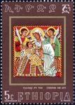 Ethiopian Christian Art – Virgin and Child
