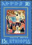 Ethiopian Christian Art – Crucifixion