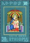 Ethiopian Christian Art – Virgin and Child – Entoto Myriam Church
