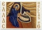 Nativity – Mosaic