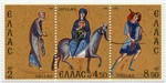 Flight into Egypt – 11th century – Codex of Dionysos Monastery on Mount Athos