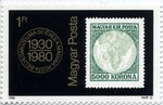 Hungarian Postal Museum – 50th anniversary – Stamp of 1939 – Madonna Patroness of Hungary