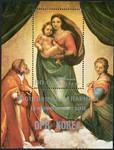 Madonna of St. Sixte