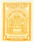 Colonial Jesuit Altar