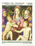 Holy Family with St Anne and St John