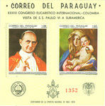 Pope Paul VI and Madonna of the Goldfinch