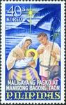 Philippine Nativity Scene