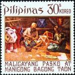Philippines Crèche