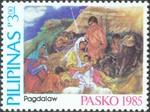 Christmas – Pagdalaw