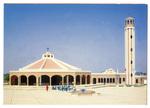 Santuario Nuestra Senora de la Paz postcard