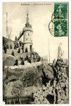 Observatoire du Rosaire postcard