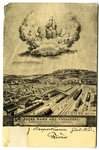 Notre-Dame des Voyageurs postcard