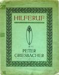 Hilferuf an Die Gnadenmutter von Altötting by Peter Griesbacher