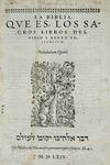 La Biblia, que es, Los Sacros Libros del Viejo y Nuevo Testamento (Spanish Bible)