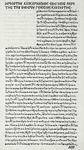 Homer: 'Works in Greek'