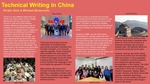 Technical Writing: Our Experience in China
