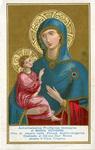 Antichississima Prodigiosa Immagine di Maria Vergine holy card