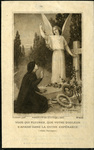 World War I memorial holy card