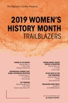 2019 Women's History Month 1st Place Poster by University of Dayton